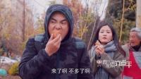 陈翔六点半: 小伙在路边捡钱, 没想到是大爷的圈套!