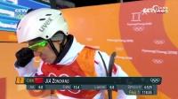 自由式滑雪男子空中技巧决赛第一轮贾宗洋