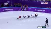 短道速滑男子1000米决赛