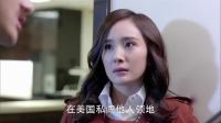 恋爱精华版01:童薇晓飞美国初遇