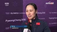 速度滑冰女子500米张虹采访