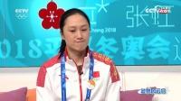 张虹回应微博退役传闻 现在已经是在读博士