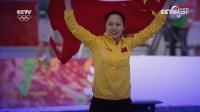 视频回顾张虹经典时刻 索契冬奥会1000米冠军