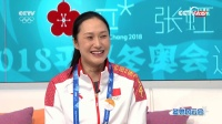 北京冬奥是我的一个梦 申奥大使张虹畅想2022
