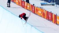 自由式滑雪女子U型场地技巧预赛 吴梦出局