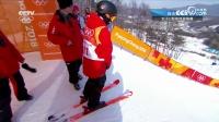 自由式滑雪女子U型场地技巧预赛 柴洪出局