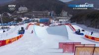 自由式滑雪女子U型场地技巧预赛 张可欣晋级