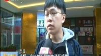 重庆民警杨雪峰大年初三执勤牺牲 公安部发来唁电 重庆新闻联播 20180219