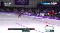 速度滑冰女子团体追逐1/4决赛 中国无缘奖牌争夺