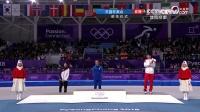 颁花仪式:速滑男子500米高亭宇夺铜牌