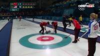 女子冰壶循环赛:中国4-10美国 打了8局提前认输