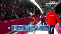 首个并列冠军产生 雪车男子双人座加拿大德国金牌