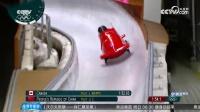 雪车男子双人座 中国队两组选手分获26  29名
