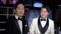 现场:筷子兄弟SNH48领音乐大奖 迪玛希自曝将以嘉宾身份上《歌手》