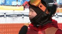 张可欣满足整体表现 奥运会经验有助于2022北京