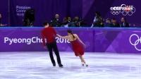 花样冰舞自由舞 美国队日裔兄妹组合夺铜牌