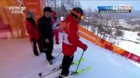 自由式滑雪男子U型场地技巧预赛 中国两选手出局