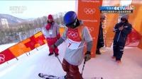 自由式滑雪男子U型场地技巧预赛 美国包揽前三晋级