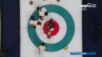 冬奥女子冰壶中国力挫加拿大取第四 胜留出线希望!周妍:早有准备
