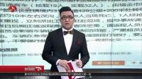 突发事件:江西赣州一客车发生重大交通事故  致10人死亡 新闻眼 180220