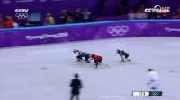 短道速滑女子1000米预赛 曲春雨晋级