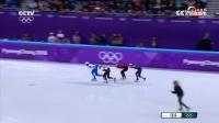 短道速滑女子1000米预赛 李靳宇轻松晋级