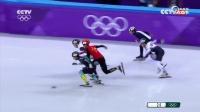 短道速滑男子500米预赛 武大靖破奥运会纪录晋级