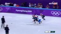 短道速滑男子500米预赛 任子威小组第一晋级