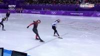 短道速滑女子1000米预赛精彩集锦4