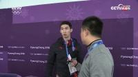 短道速滑男子500米选手武大靖采访