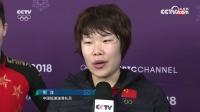 短道速滑女子3000米接力决赛中国队采访:周洋越来越看不懂短道了