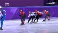 短道速滑女子3000米接力慢动作回放李琰向裁判申诉