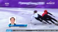中外专家解读接力决赛争议判罚 李琰教练含泪哽咽