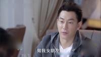 谈判官 26 预告 长辈送助攻 杨潇告白赵晨曦