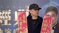 港台:蔡枫华重唱成名作 陈秀雯唱功不减