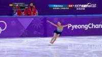 花样滑冰女子短节目 李香凝出现失误