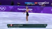 花样滑冰 女单短节目第二组集锦