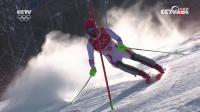 高山滑雪男子回转决赛第一轮 精彩集锦2