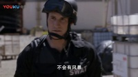 《反恐特警组:潜龙突围》 队友阵亡遭遇埋伏 警队损失惨重
