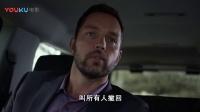《反恐特警组:潜龙突围》 内鬼摩斯密码传讯号 计划被中断