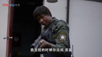 《反恐特警组:潜龙突围》 囚车出门遭袭击 蝎子赤拳秒杀众人