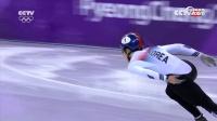 短道男子500米1/4决赛韩天宇未晋级