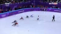 短道男子500米1/4决赛任子威