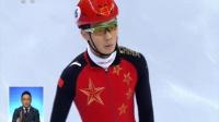 短道速滑收官日 男子500米半决赛正在进行 武大靖正在进行半决赛