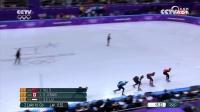 短道速滑男子500米武大靖晋级决赛