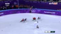 短道速滑女子1000米曲春雨被淘汰 无缘决赛