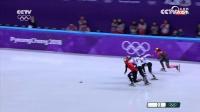 武大靖500米短道速滑破纪录夺冠 中国首金