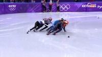 短道女子1000米决赛韩国队员内战双双跌倒