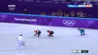 短道速滑女子500米决赛 荷兰选手夺冠
