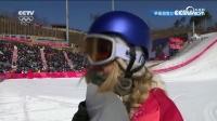 单板滑雪女子大跳台奥地利夺冠